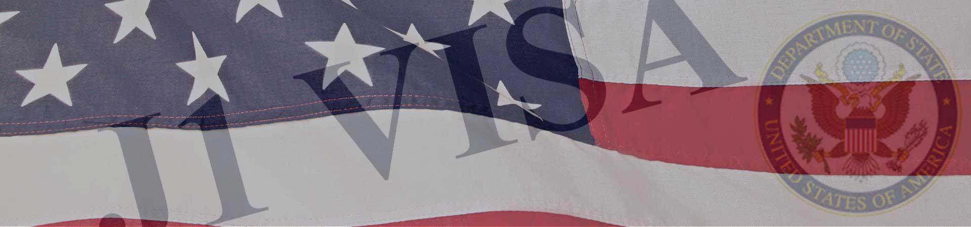 DS2019 Form and J1 Visa